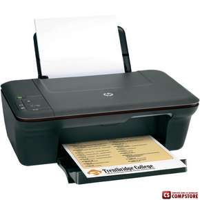 МФУ  HP1050a (CQ198C) (All in One / Printer/Xerox/Copier)