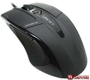 Mouse Gigabyte GM-M8000X (High-End Gaming Mouse USB Laser Black, adjustable weight, memory on board)