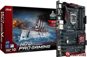 Mainboard Asus H170 PRO GAMING Chipset Intel® H170 / ATX / Dual DDR4