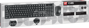 Wireless Keyboard Mouse Defender C-915
