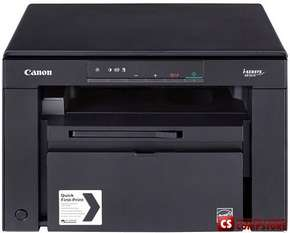 МФУ Canon i-Sensys MF 3010 All in One (Multifunction Laserjet Printer)