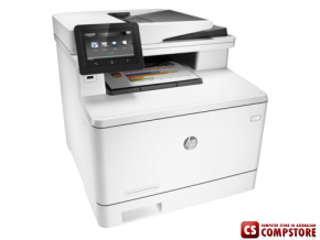 HP Color LaserJet Pro M477fnw (CF377A) All in One