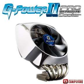 Gigabyte G-Power II Pro cooleer for CPU  1150/ 1155 / LGA 775