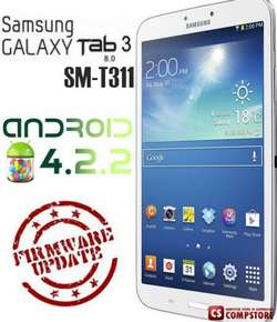 "Планшет Samsung Galaxy TAB 3  SM-T311 8""  (Dual Core 1.8 GHz/ 16 GB/ Mali-400/ Display 8""/ 3G/ 4G/ Wi-Fi/ HSPA/ Bluetooth)"