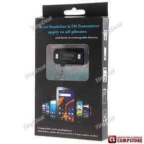 Wireless FM Transmitter для iPhone и Android