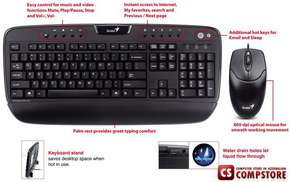 Клавиатура Genius KB-C220e Ergo Black (USB)