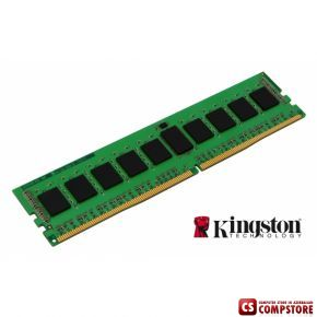 DDR4 Kingston 8 GB 2133 MHz  (KVR21N15D8/8) для ПК
