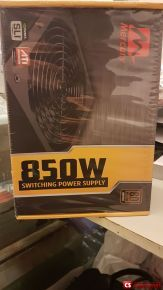 MERCURY Power Supply 850W 80 Plus Bronze (CKP850M)