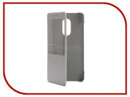 Xiaomi Redmi Note 4 Smart Flip Case Silver (NYE5436TY)