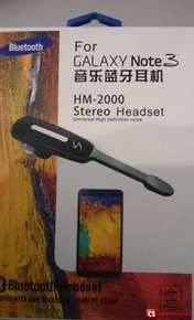Блютуз гарнитура HM-2000 for Samsung Galaxy Note 3