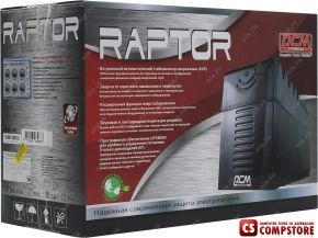 UPS Powercom Raptor RPT-600A