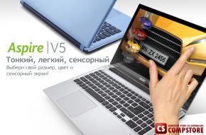 Acer Aspire V5 573PG-54214G1Taii (NX.MQ8ER.004) (Intel® Core™ i5-4210U/ DDR3 4 GB/ 1TB / GeForce GTX850 4 GB/ Сенсорный 15.6
