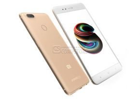 Xiaomi Mi A1 64 GB Gold (Qualcomm Snapdragon 625/ 64 GB/ RAM 4 GB/ 5.5 IPS/ 2 SIM/ Dual Camera 12/12 MP)