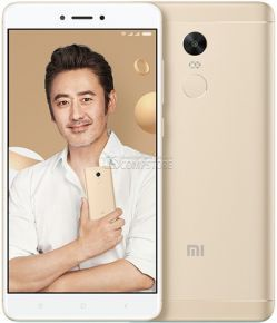 Xiaomi Redmi Note 4X 64 GB Gold (MediaTek Helio X20/ 64 GB/ RAM 4 GB/ 5.5 IPS/ 2 SIM/ 12 MP)