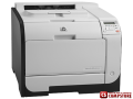 HP Laser ColorJet Pro 400 Printer M451dn (CE957A)