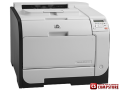 HP LaserJet Pro 400 color Printer M451nw (CE956A) rəngli lazer A4 format printer