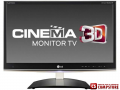 "Монитор LG DM2350A-PZ 23"" LCD/TV/LED/3D Monitor (Wide/ Black/ Full HD/ 7M:1/ D-Sub/ DVI/ HDMI/ 3D Очки)"