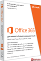 Office 365 Personal 32/64 English Subscr 1YR CEE Only EM Medialess