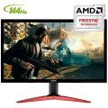 Acer Nitro 24-inch 144 Hz Gaming Monitor KG241Pbmidpx (UM.FX1EE.P01)